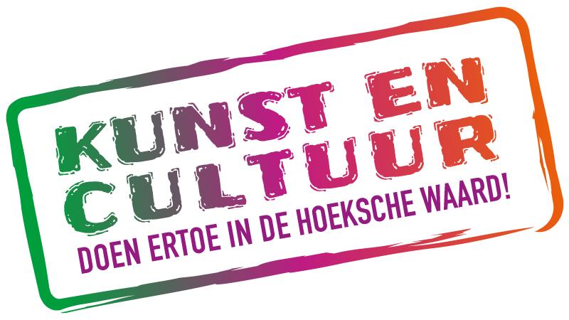 Cultuurdebat Hoeksche Waard